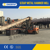 Scrap Aluminum Shredding Plant